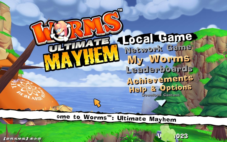 BigBull_WormsMayhem 2011-09-29 09-08-25-20.jpg