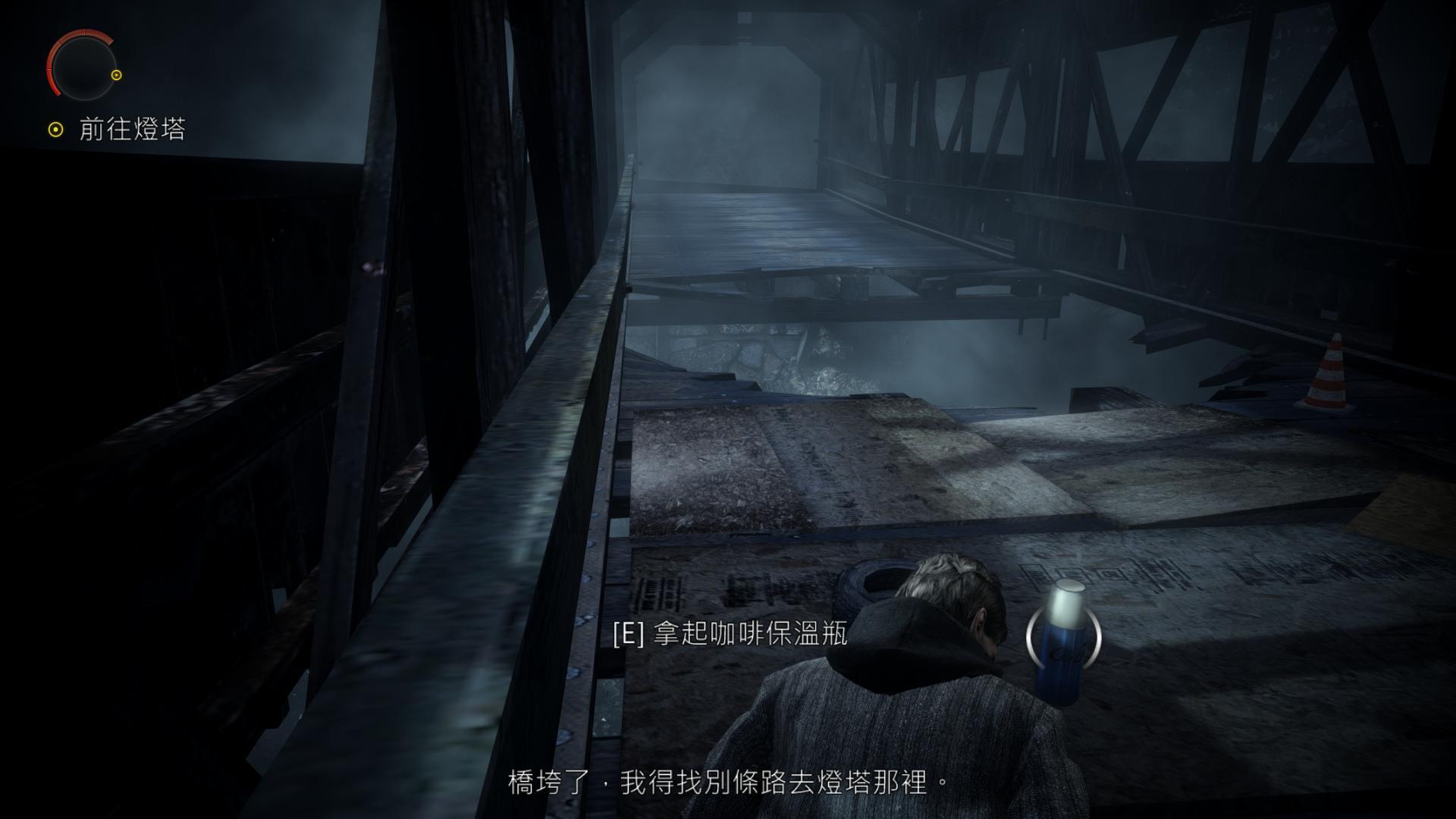 心灵杀手/阿兰醒醒 /Alan Wake插图2