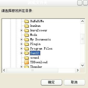【叫了个程】三国志12头像编辑器导入方法