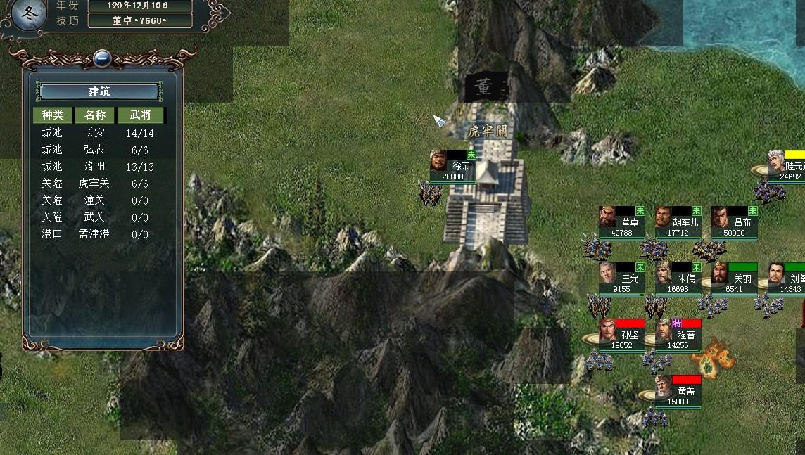 用鼠标中键的滚轮可以放大缩小游戏画面.图片