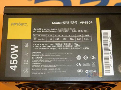 VP450.jpg