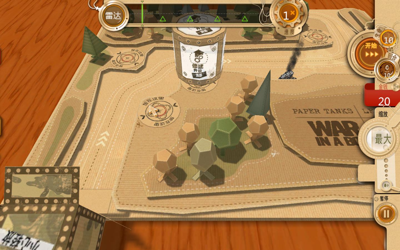 《战争坦克攻略》逃脱v战争:3D密室TD游戏河东万达纸箱游戏画面图片