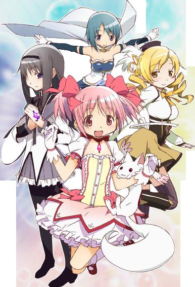 【s摳圖素材】魔法少女小圓系列萌妹子png素材~可用于頭像或簽名【174