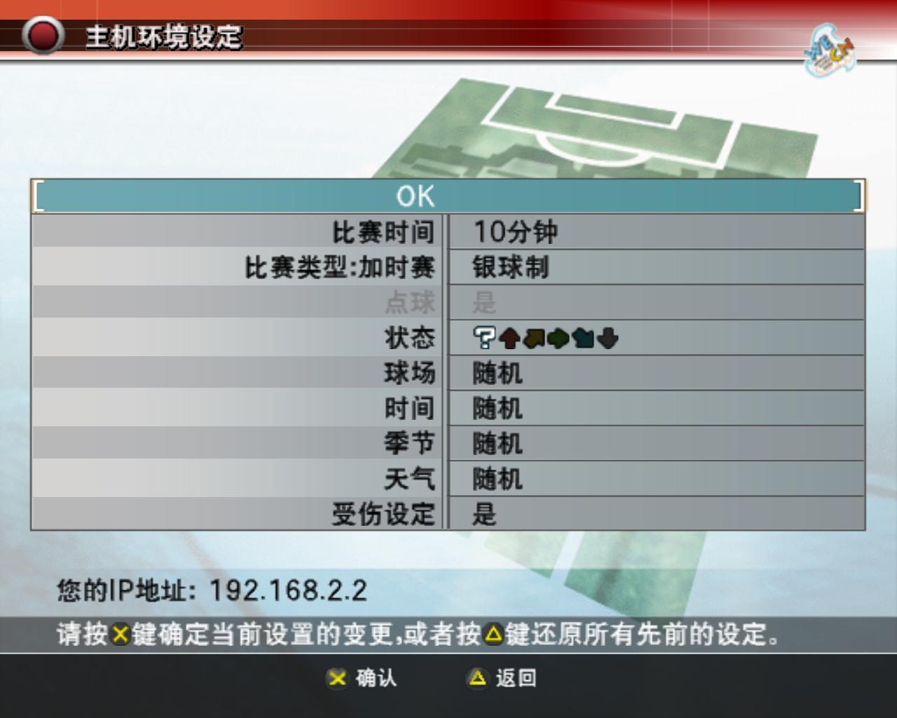 WE8CN 2013-06-18 14-30-32-30.jpg