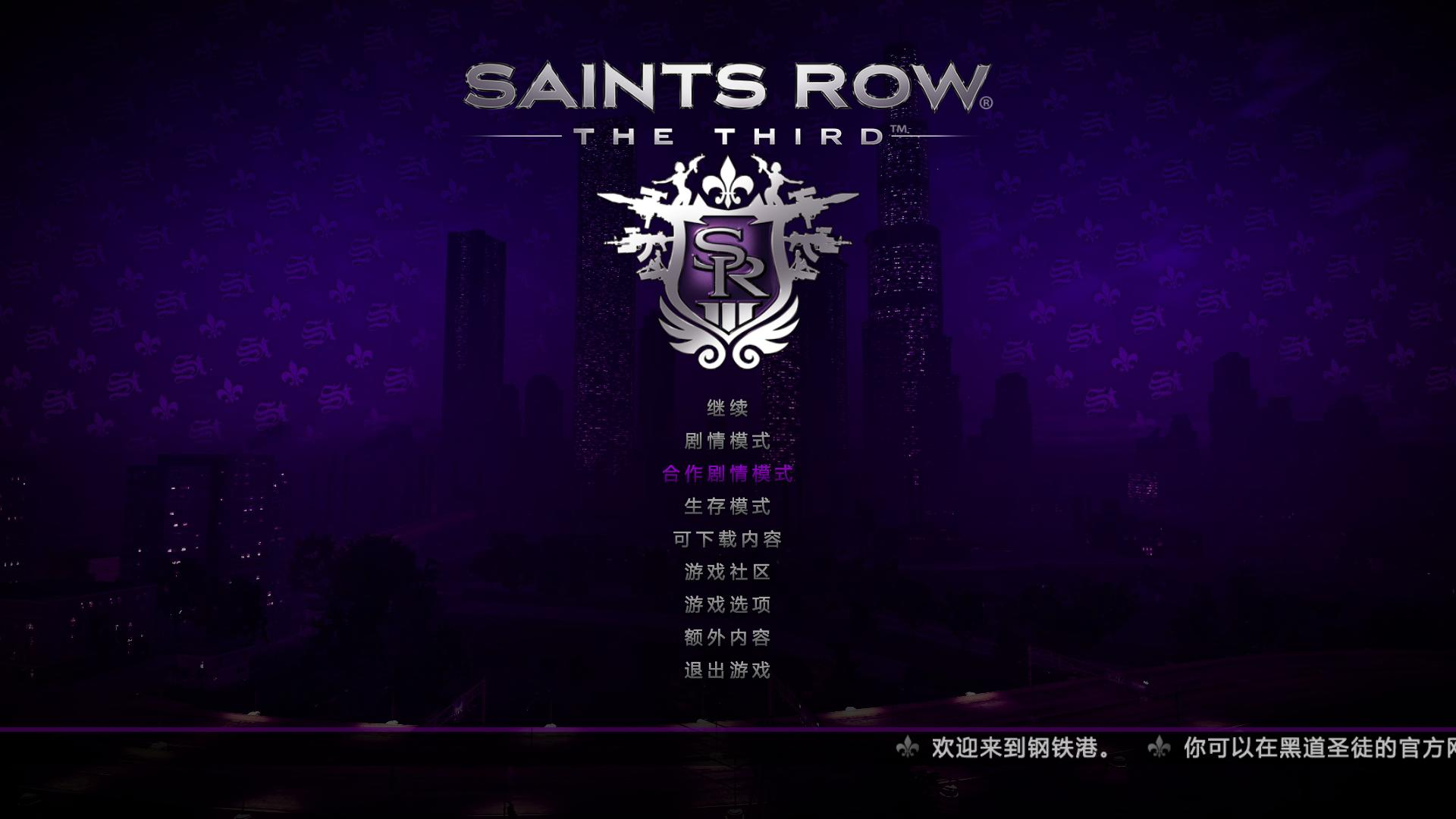 saintsrowthethird 2013-06-14 10-06-01-36.jpg