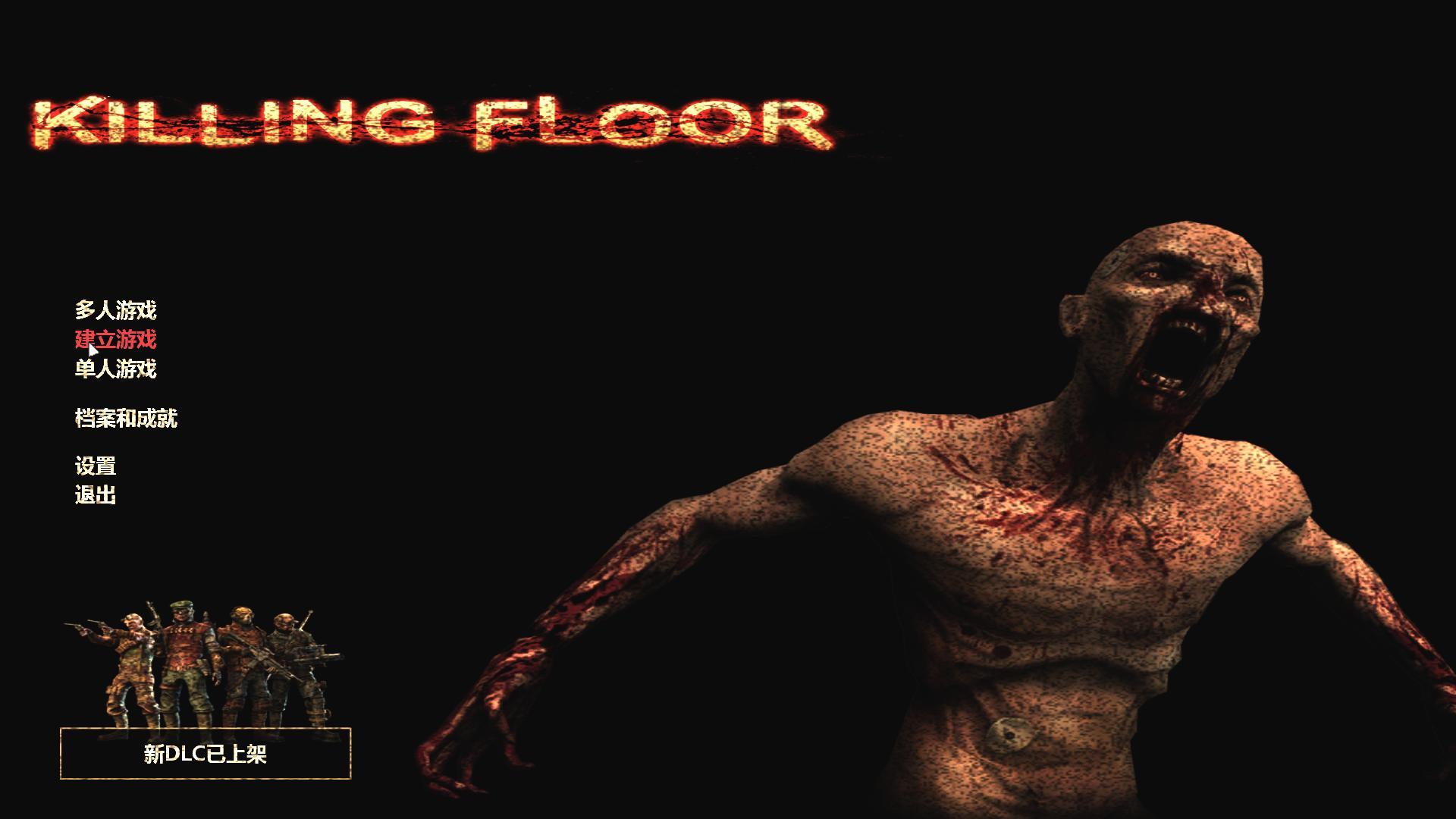 KillingFloor 2013-08-13 14-11-56-58.jpg