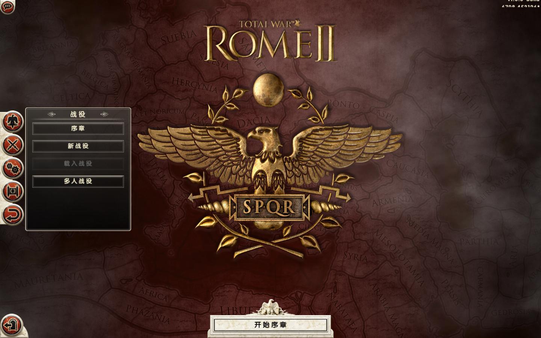 Rome2 2013-09-04 15-35-11-07.jpg
