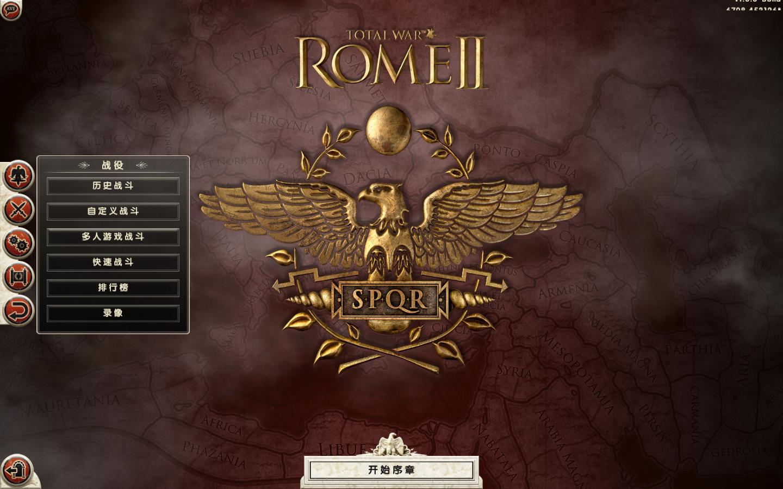 Rome2 2013-09-04 15-44-10-55.jpg