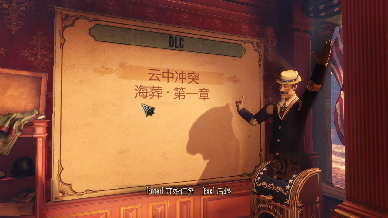 生化奇兵3:无限/生化奇兵无限/BioShock Infinite