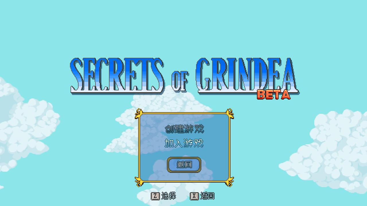 Secrets Of Grindea 2014-04-24 10-52-44-42.jpg
