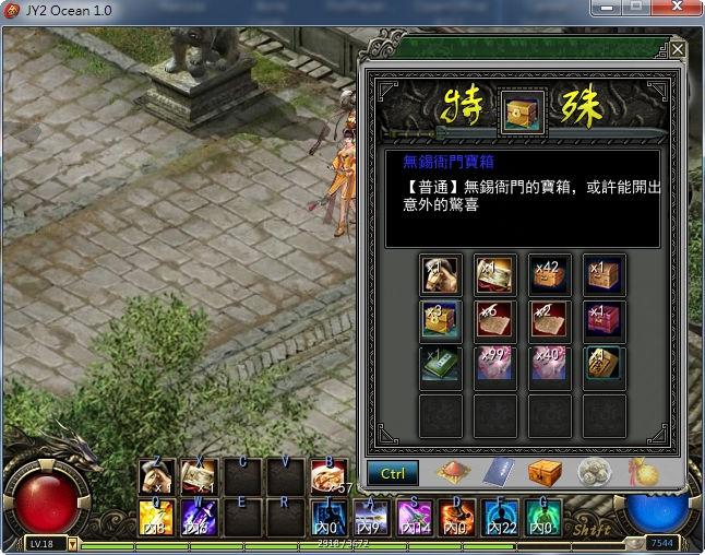 2014-09-22_012633.jpg