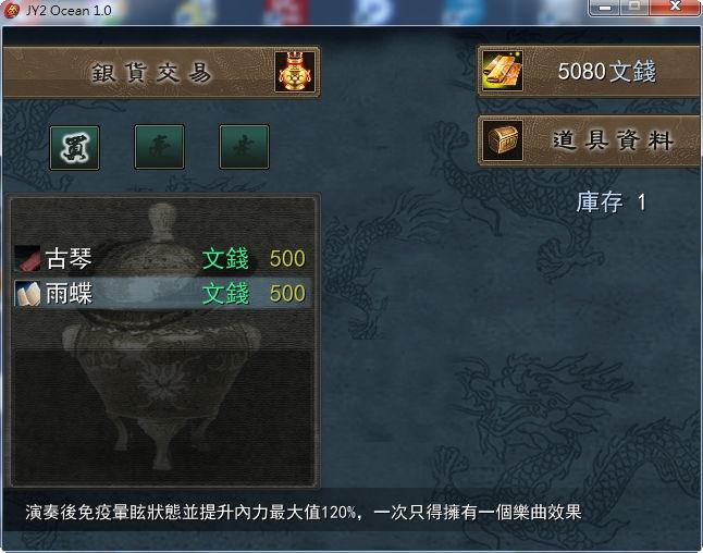 2014-09-22_023131.jpg