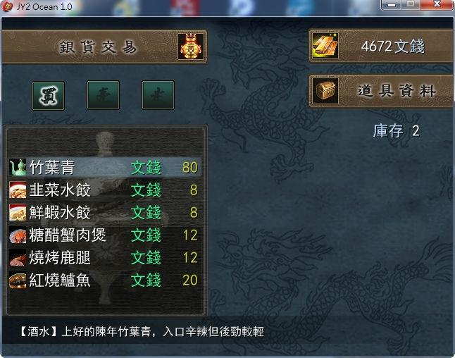 2014-09-22_023331.jpg