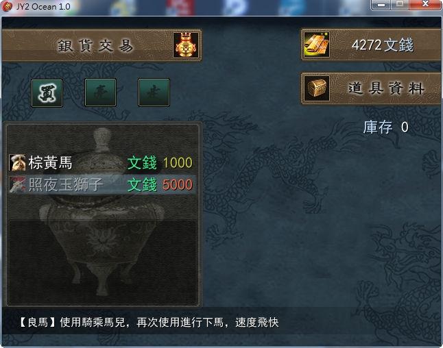 2014-09-22_025024.jpg