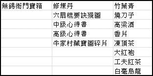 2014-10-08_140508.jpg