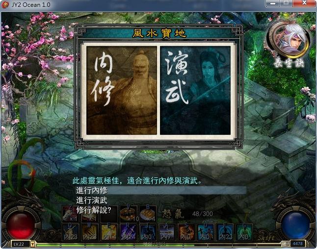 2014-09-22_111658.jpg