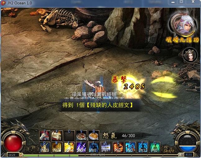 2014-09-22_163740.jpg