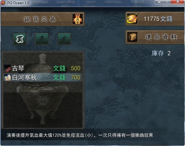 2014-09-22_232857.jpg