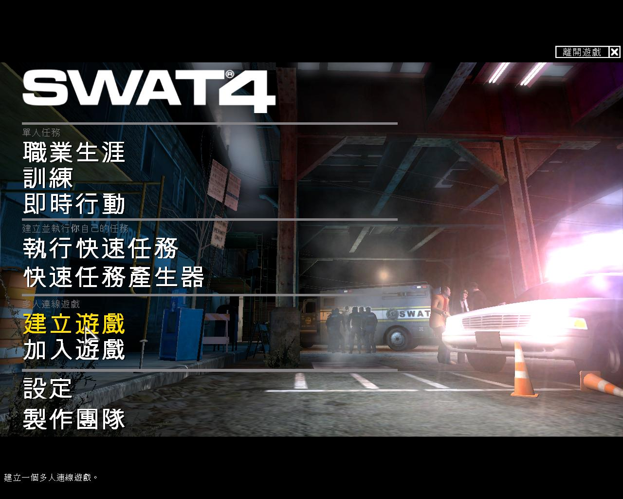 Swat4 2014-12-31 10-14-26-79.jpg