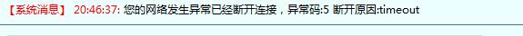 QQ截图20150411204832.jpg