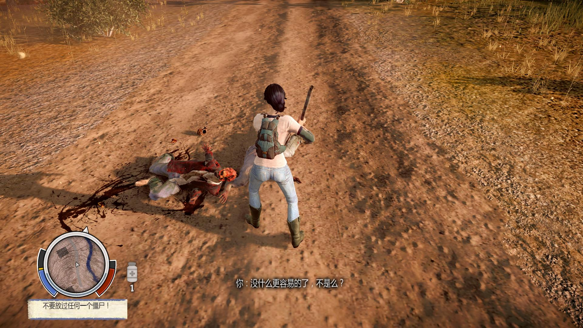 StateOfDecay 2015-04-30 15-59-15-04.jpg