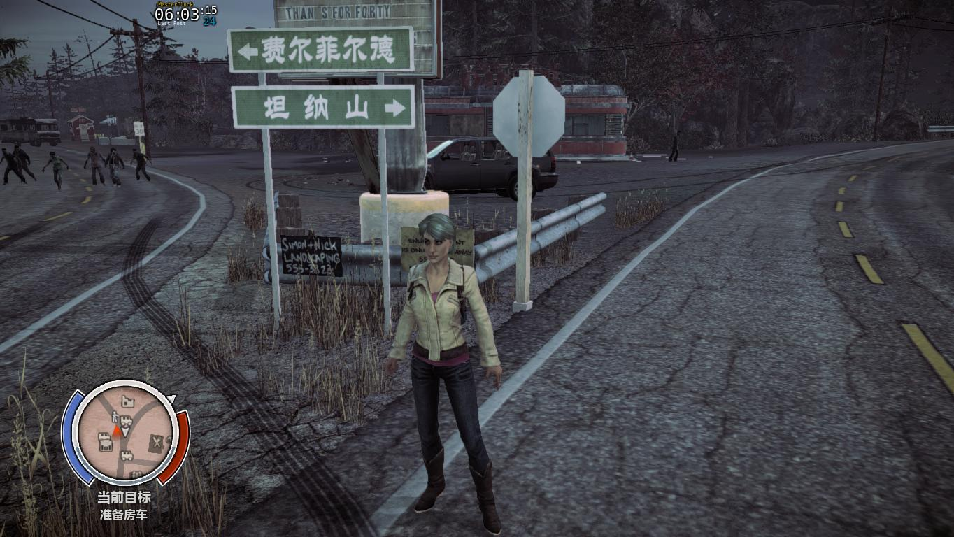 StateOfDecay 2015-07-10 21-07-35-89.jpg