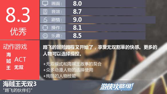 QQ图片20150828175240.png
