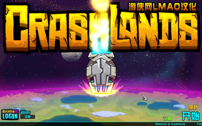 Crashlands 2016-02-02 18-31-26-01.jpg