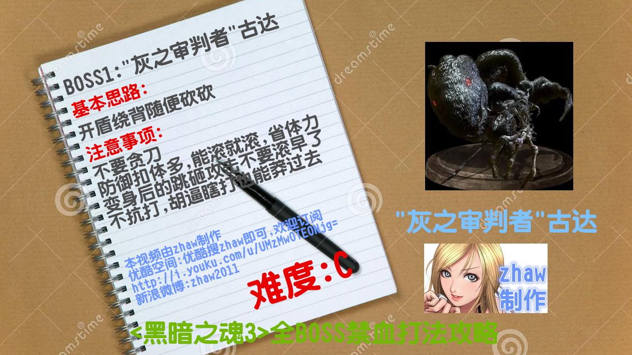 01灰之审判者达谷正式版降低画质.jpg