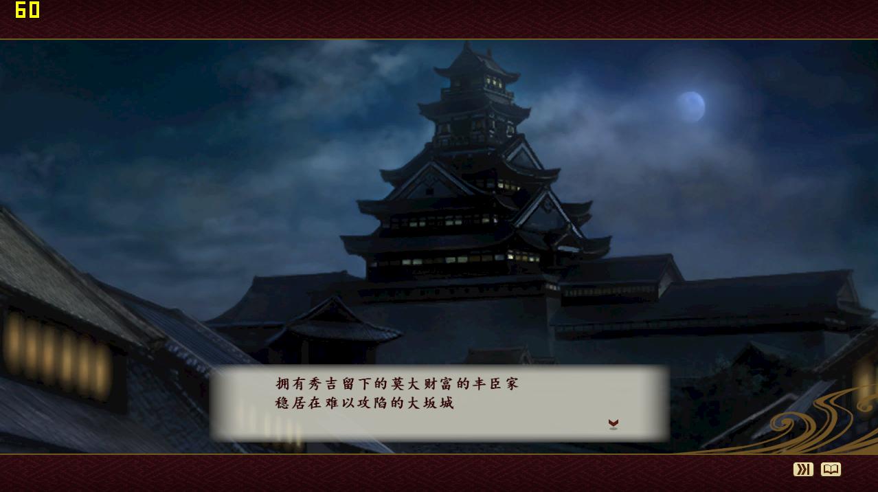 信长文1.png