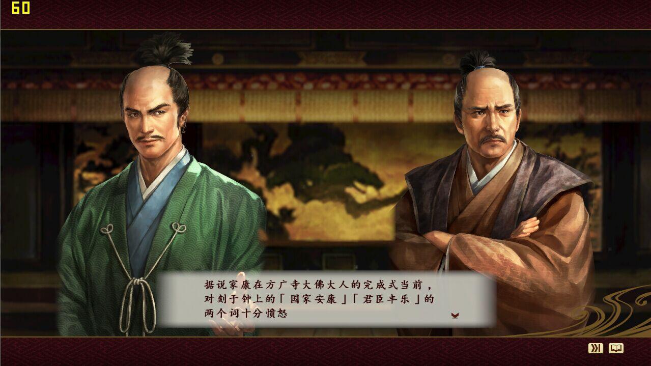 信长文3.jpg