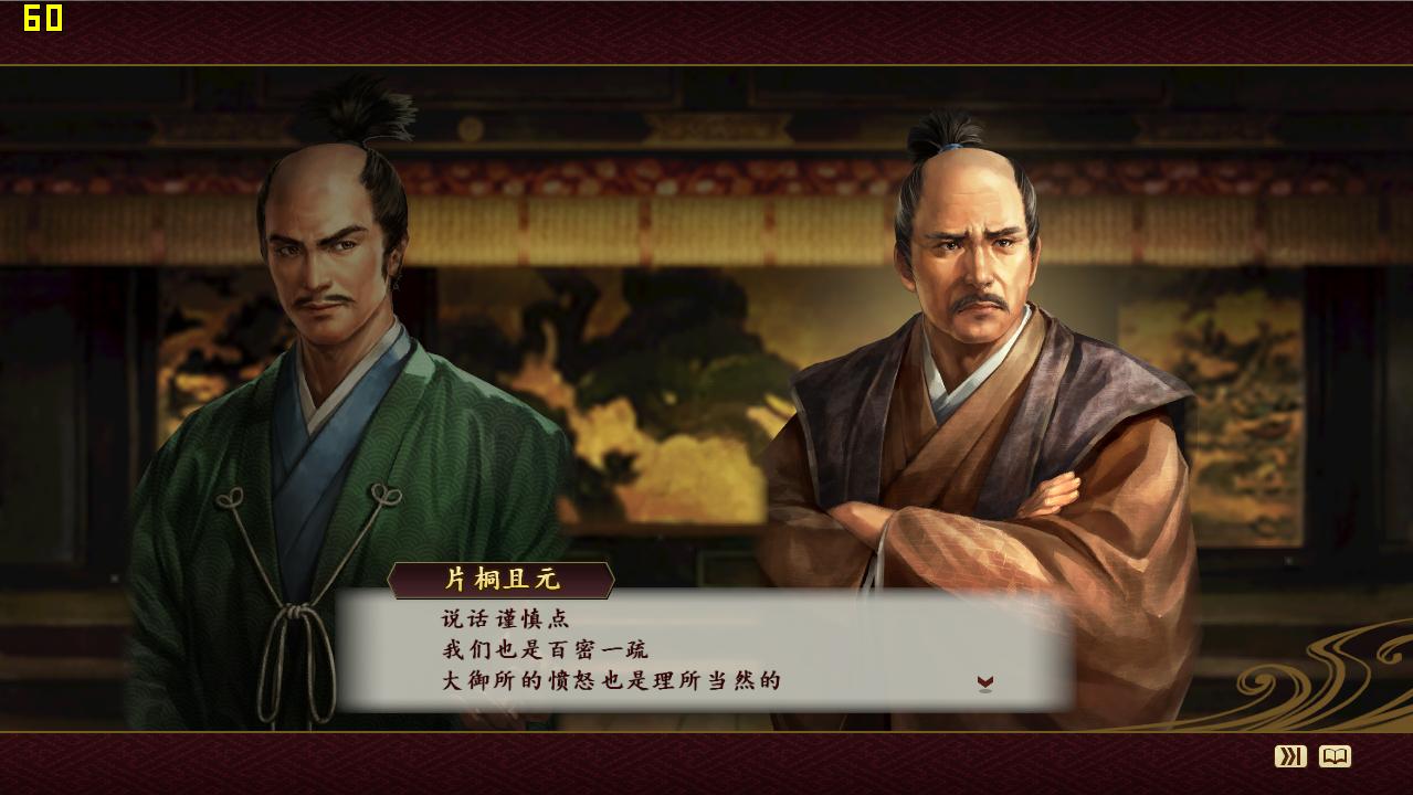 信长文6.png