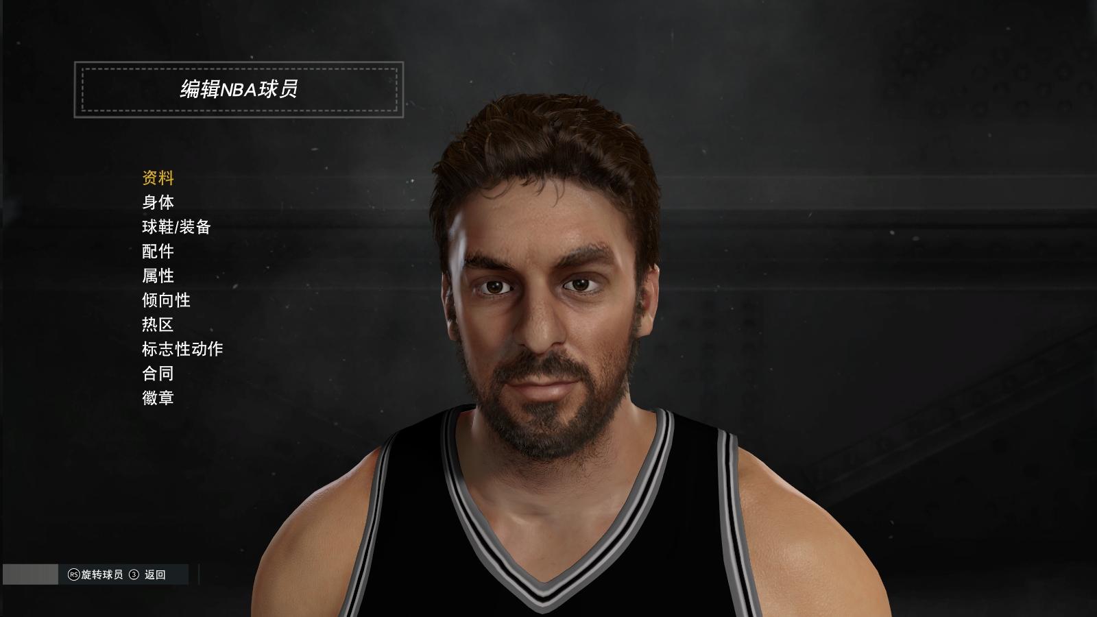 NBA2K17 2016-09-19 02-27-17-47.jpg