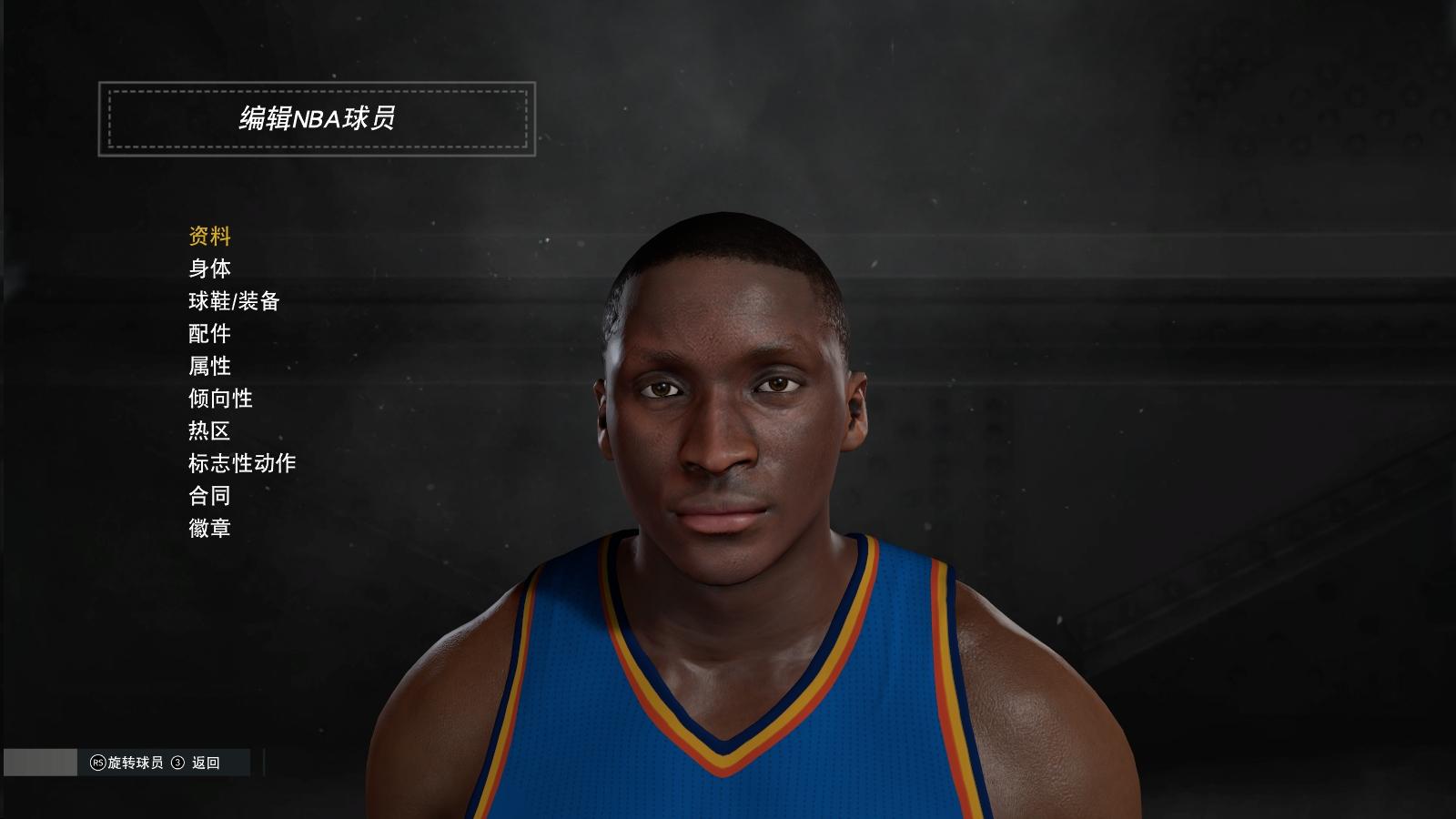 NBA2K17 2016-09-19 18-16-16-04.jpg