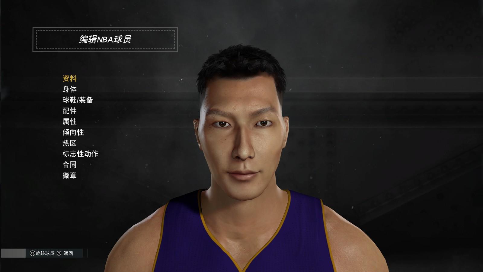 NBA2K17 2016-10-12 05-14-01-94.jpg