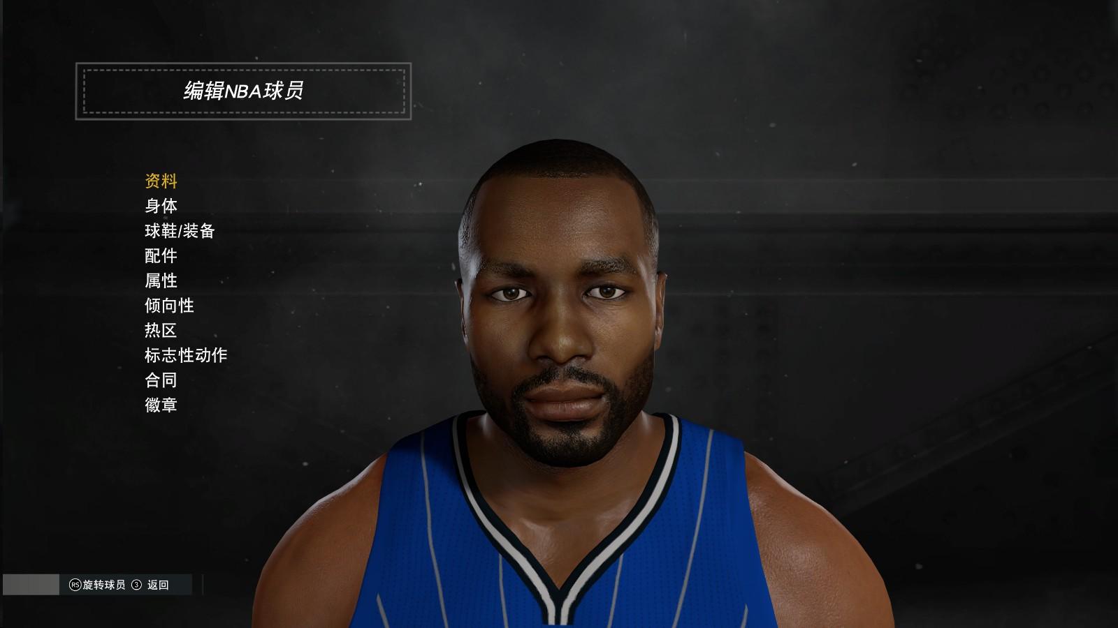 NBA2K17 2016-10-12 04-12-06-48.jpg