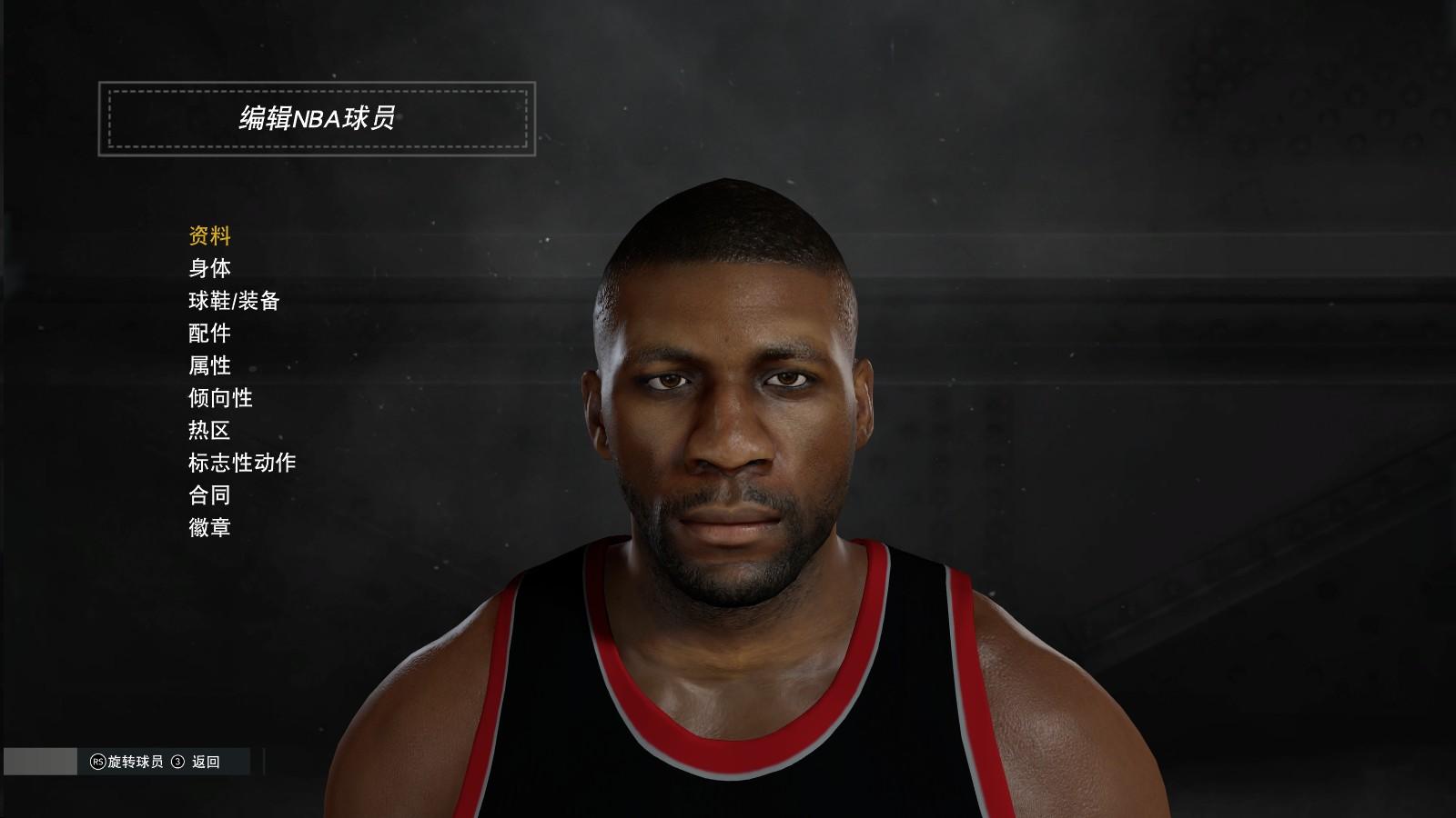 NBA2K17 2016-10-12 04-13-37-99.jpg