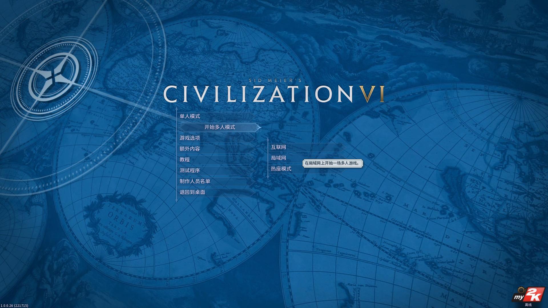 CivilizationVI 2016-10-21 15-06-45-38.jpg