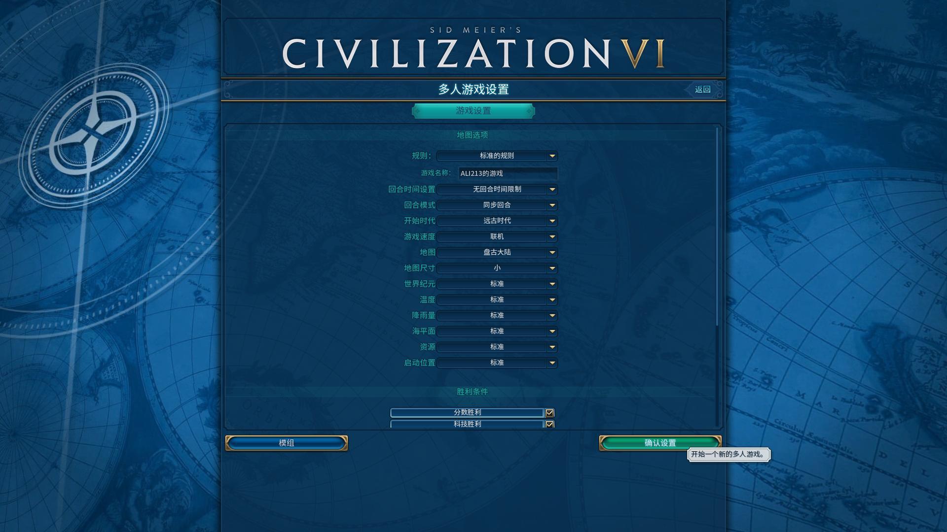 CivilizationVI 2016-10-21 15-06-50-05.jpg
