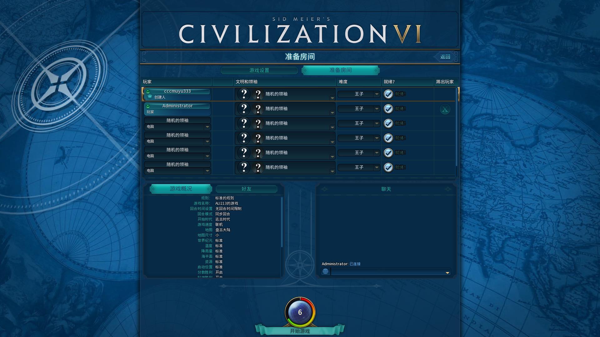 CivilizationVI 2016-10-21 15-07-10-82.jpg