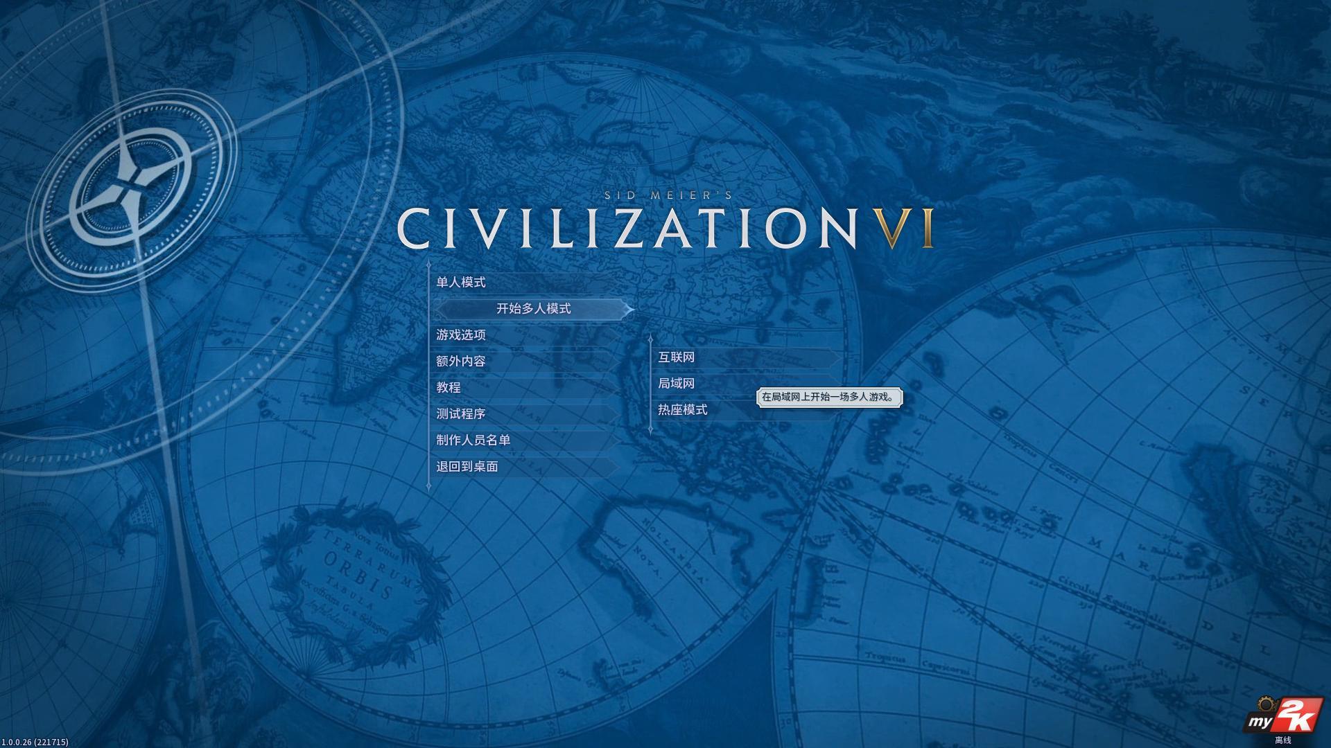CivilizationVI 2016-10-21 15-09-38-06.jpg