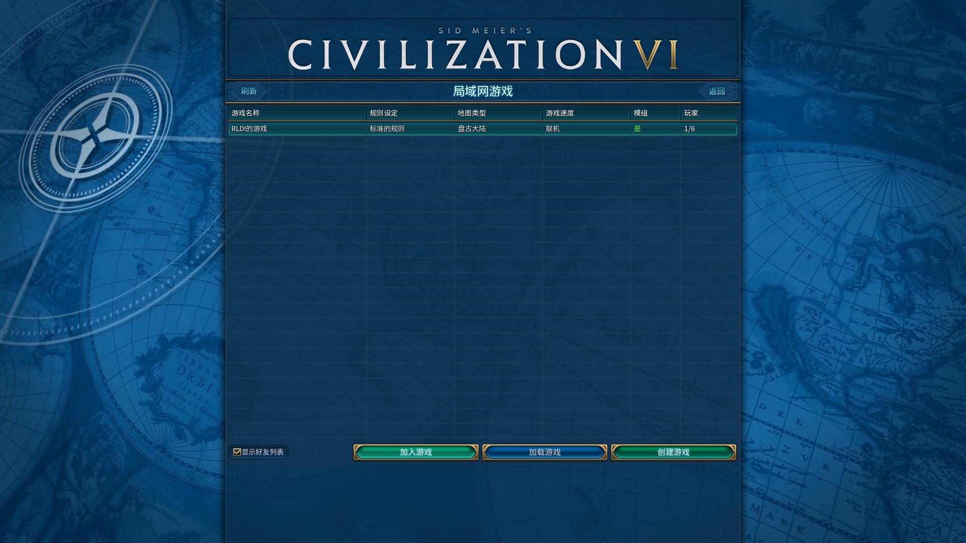 CivilizationVI 2016-10-21 15-10-33-45.jpg