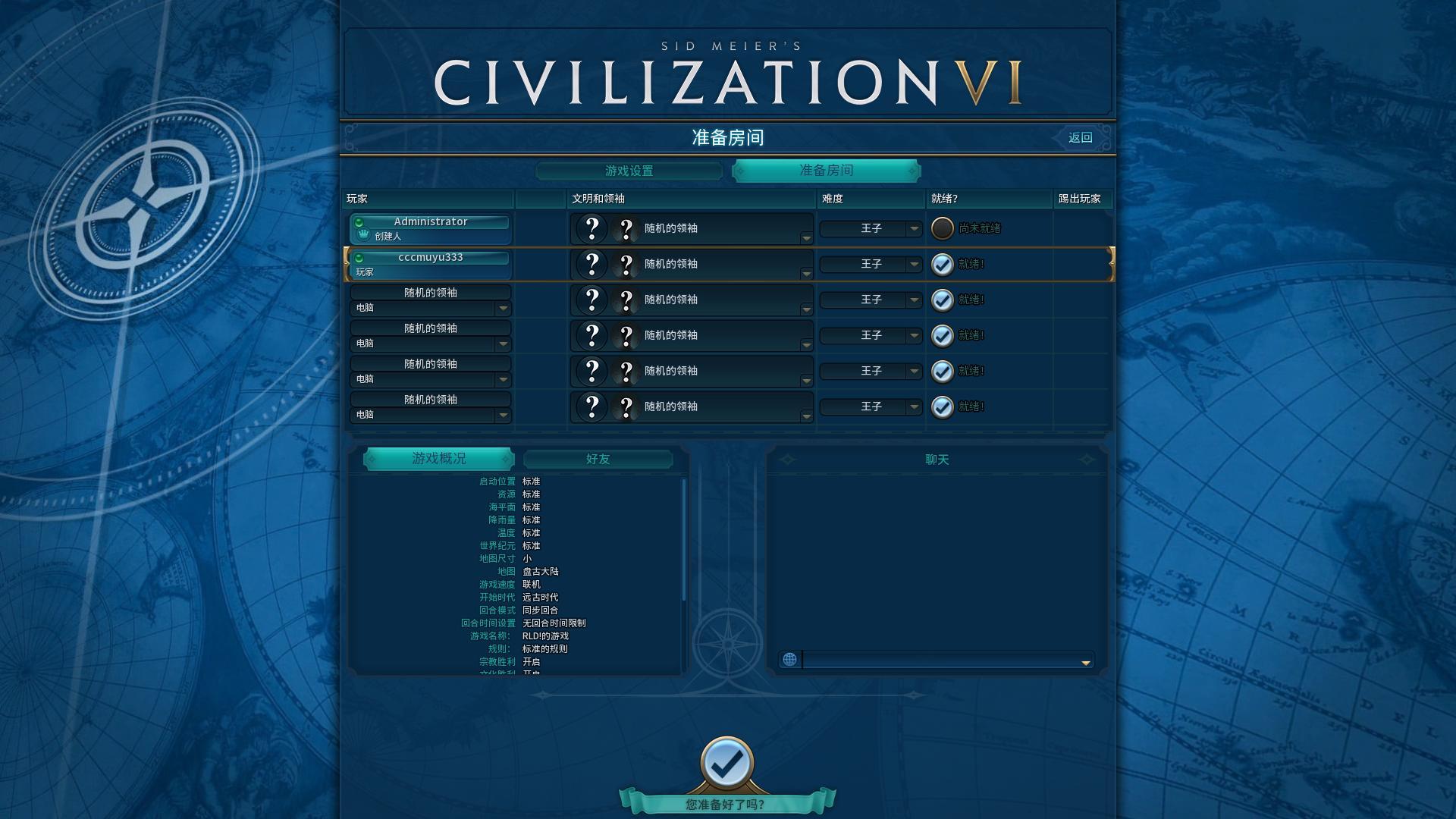 CivilizationVI 2016-10-21 15-10-39-51.jpg