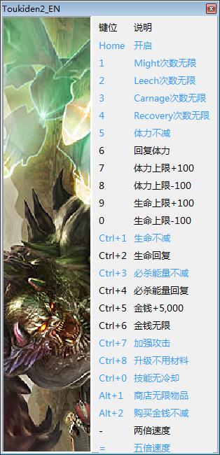 Unnamed QQ Screenshot20170322214400.png