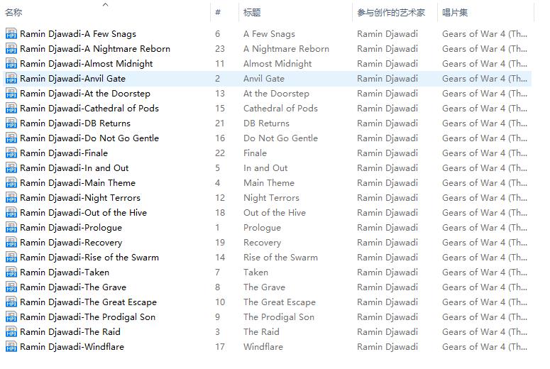曲名列表.png
