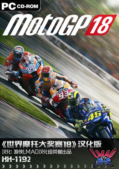 世界摩托大奖赛18.jpg