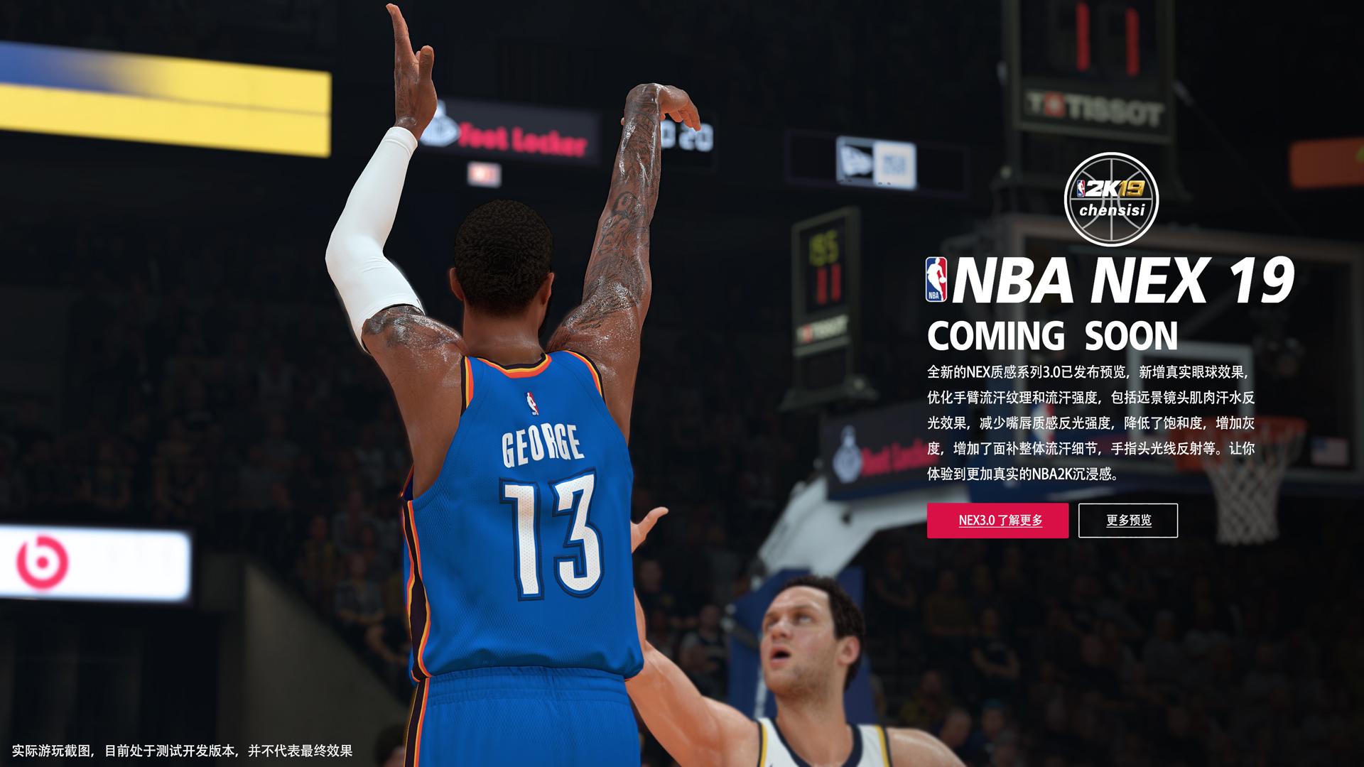 NBA2K19-2018-09-13-12-39-36.jpg