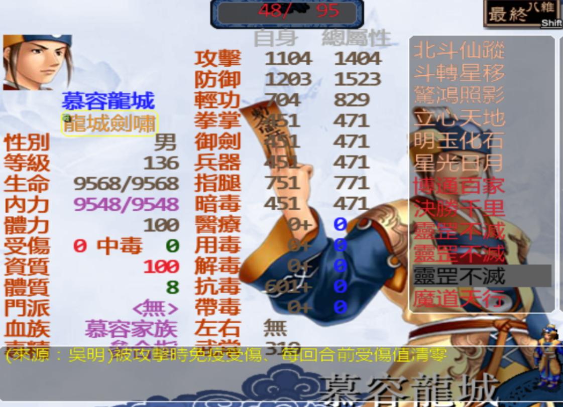 1523幕容龙城.jpg