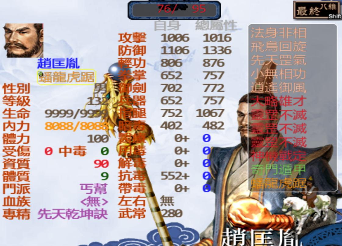 1067赵老板.jpg