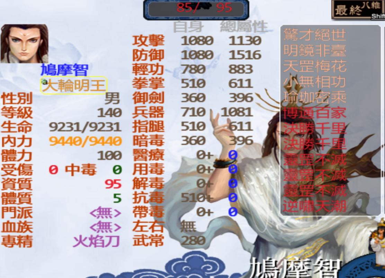 1081萌王.jpg